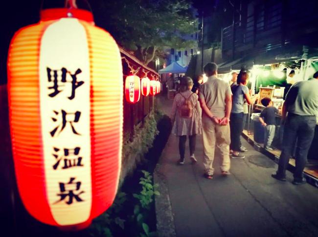 Backpacker-Style Nozawa Onsen