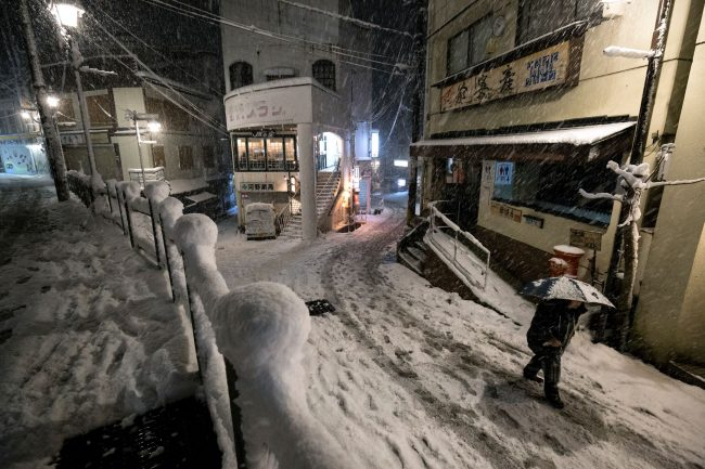 Early Snow Conditions Japan