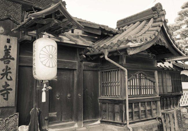 Local suggestions Nozawa Onsen Japan