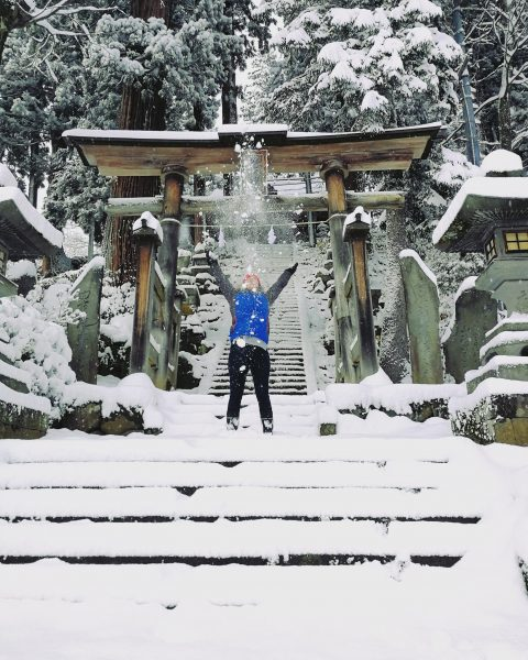 Nozawa Onsen Ski Resort Open Tomorrow