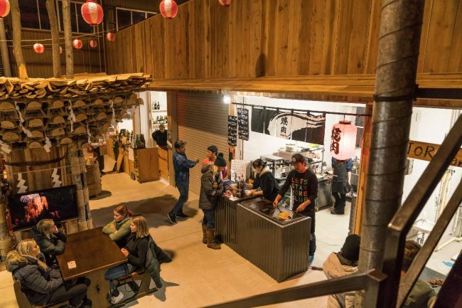 Nozawa's New Night Food Market