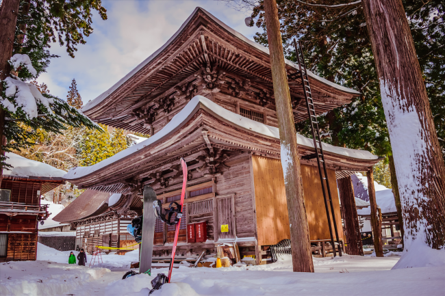 Nozawa Onsen Snow Report