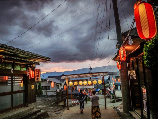 Nozawa Onsen Autumn Lantern Festival