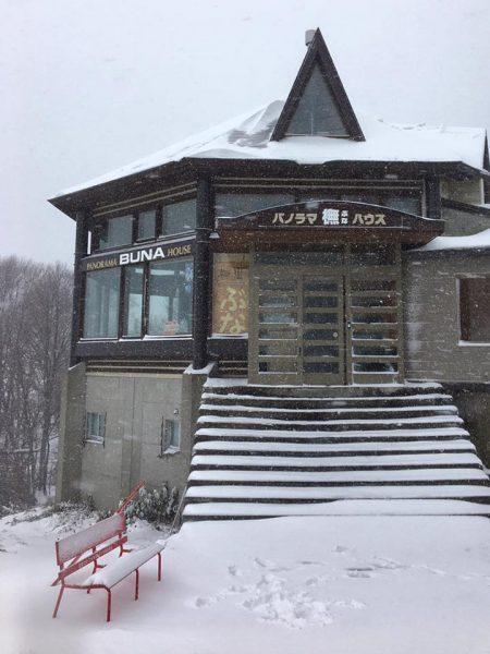 Nozawa Onsen Ski Resort Opening Date 2019