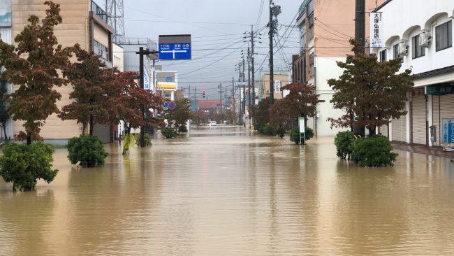 Typhoon update Nozawa Onsen Nagano Japan
