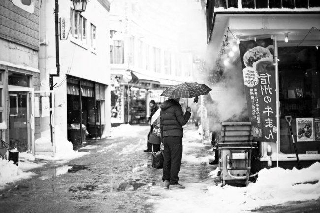 Main Street Oyaki