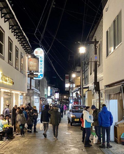 Tips Restaurants Nozawa Onsen