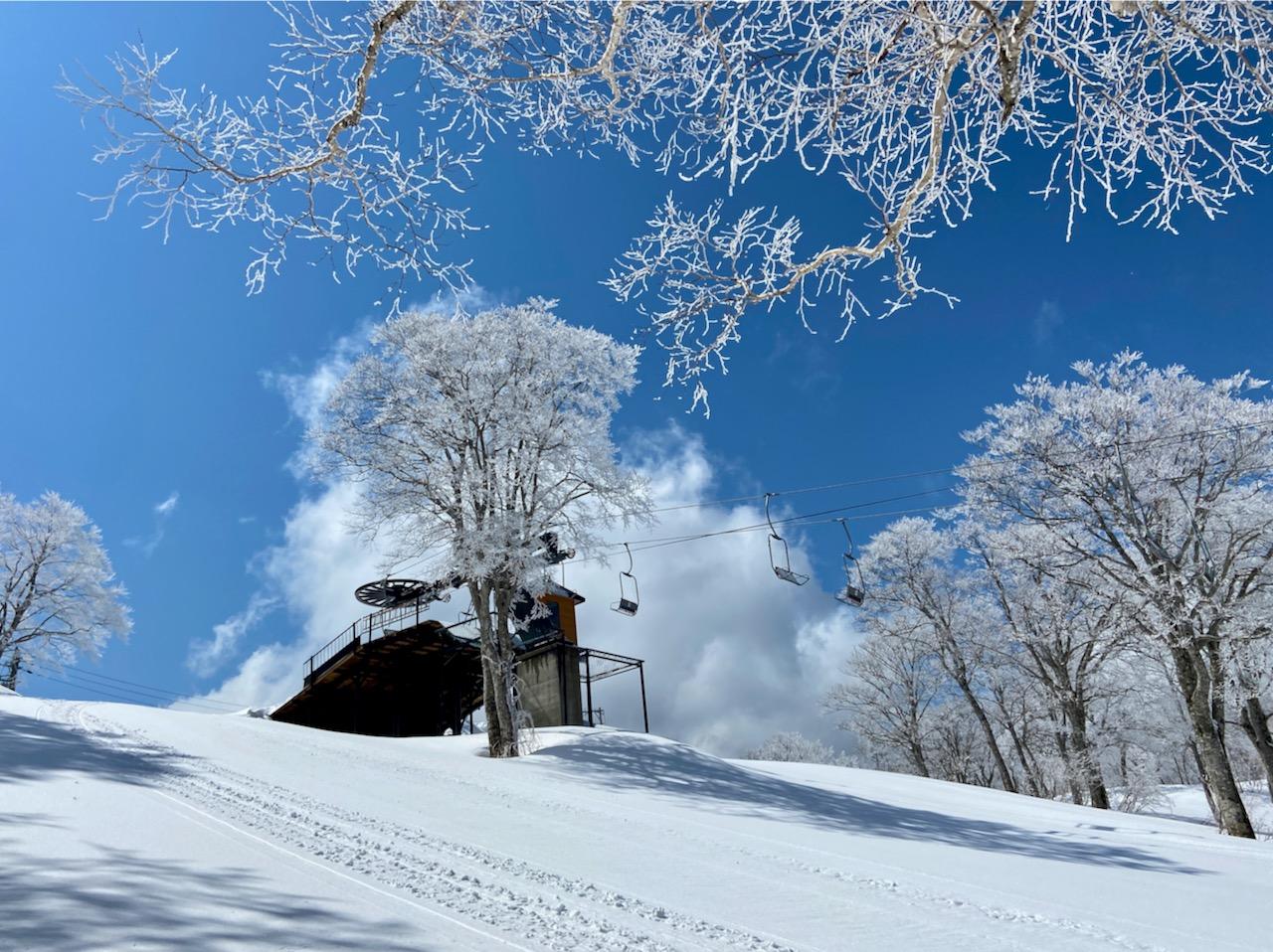 Easter Ski Holiday Japan