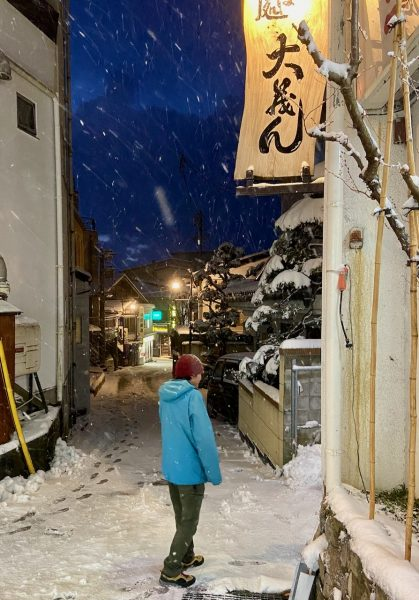Nozawa Open for Business