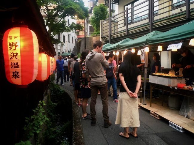 Nozawa Onsen Japan Summer Festival