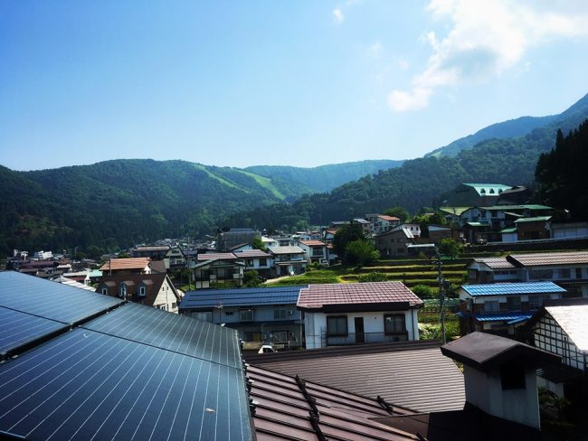 Environmentally Friendly Accommodation Nozawa