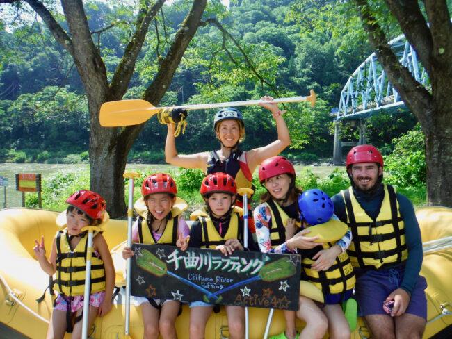 Rafting Nozawa Onsen Japan
