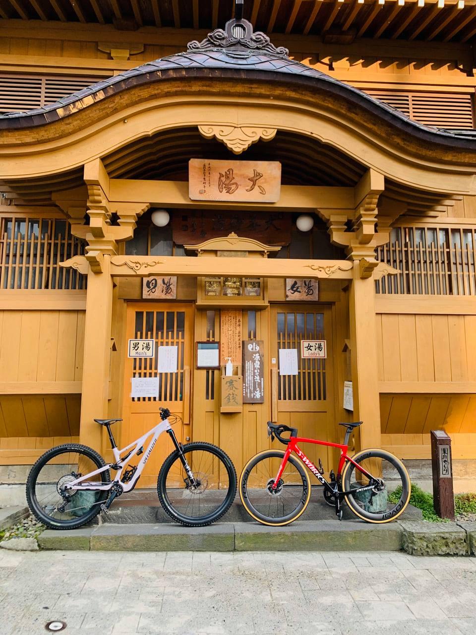 Nozawa Onsen Bike Festival