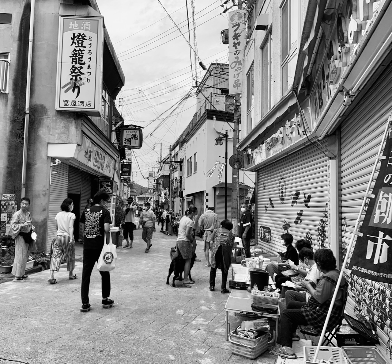 Farmers Market Nozawa Onsen